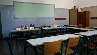 Κρούσμα ψώρας σε σχολείο της Θεσσαλονίκης - Θα μείνει κλειστό για δύο ημέρες