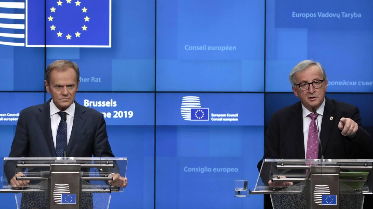 ΕΕ: Κοινή επιστολή για έναρξη των ενταξιακών διαπραγματεύσεων Βόρειας Μακεδονίας - Αλβανίας