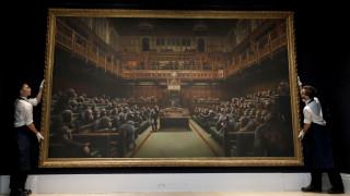 Αυτό είναι πλέον το ακριβότερο έργο του Banksy - Πουλήθηκε για 12,2 εκατ. μέσα σε 13 λεπτά