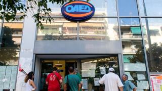ΟΑΕΔ - Εποχικό επίδομα: Σήμερα η δεύτερη πληρωμή - Ποιοι οι δικαιούχοι