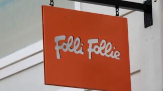 Στον Γιώργο Ζαββό ο φάκελος Folli-Follie