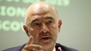 Μοσκοβισί: Ο ελληνικός προϋπολογισμός για το 2020 πρέπει να είναι αξιόπιστος