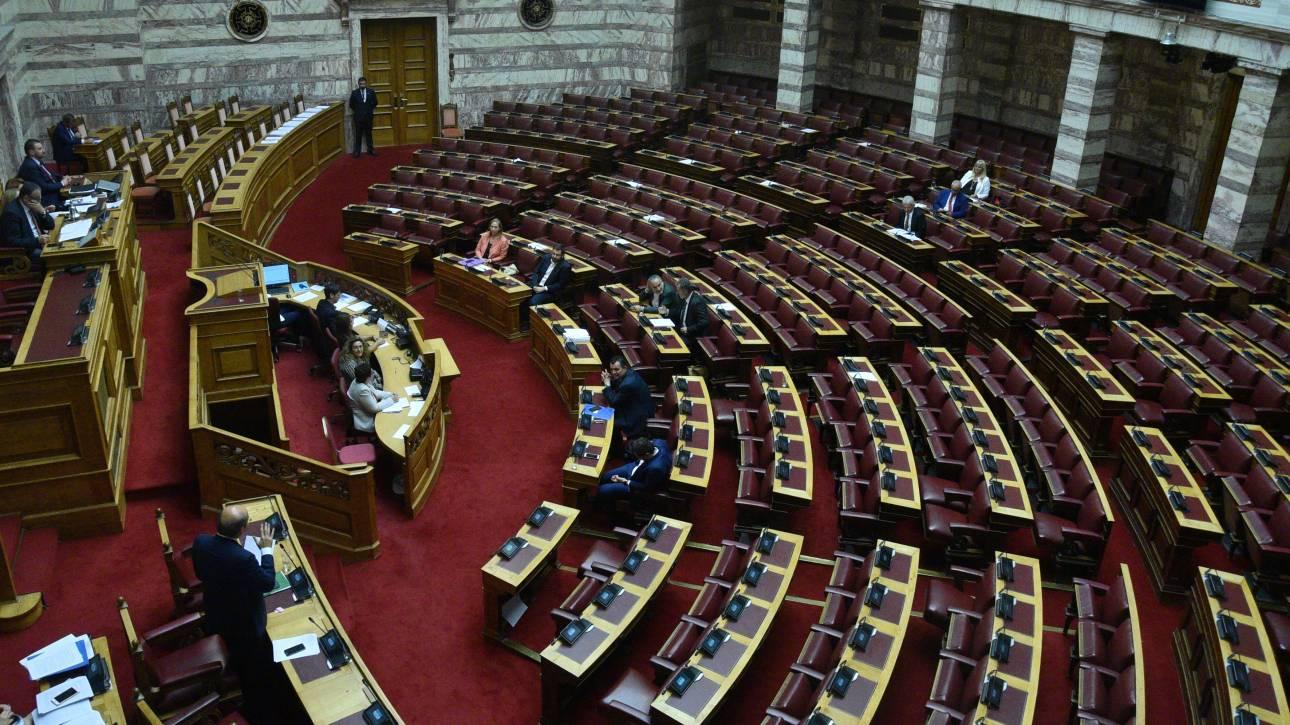 Ερώτηση 43 βουλευτών του ΣΥΡΙΖΑ σε Κεραμέως για την Ειδική Αγωγή και Εκπαίδευση
