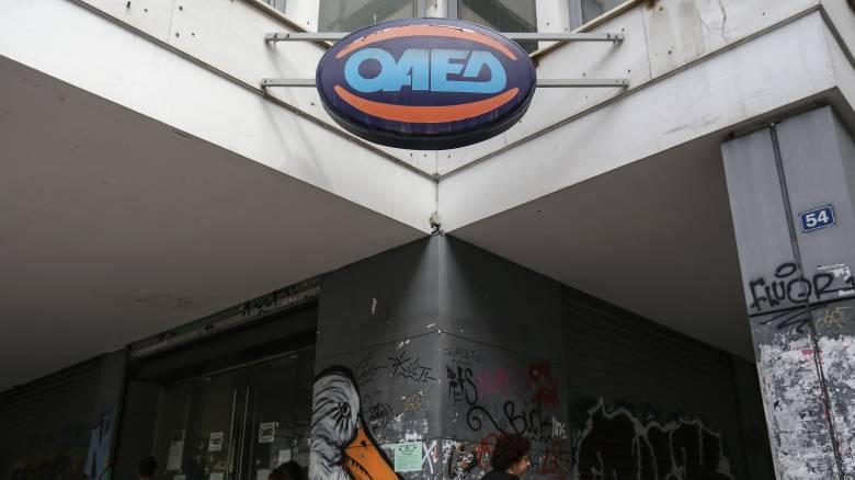 ΟΑΕΔ: Πρόγραμμα για 35.000 ανέργους - Ποιους αφορά