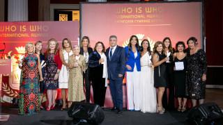 Βραβεία Who is Who: Τιμή για τις γυναίκες ηγέτες που ξεχώρισαν