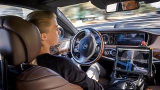 Η αυτόνομη οδήγηση είναι ευχή αλλά μπορεί να εξελιχθεί και σε κατάρα