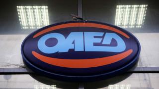 ΟΑΕΔ: Πρόγραμμα κοινωφελούς εργασίας για 35.000 ανέργους - Όσα πρέπει να γνωρίζετε