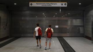Απεργία στα ΜΜΜ: Τρένα και προαστιακός τραβούν «χειρόφρενο»