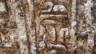 Βρέθηκε χαμένος Αιγυπτιακός ναός 2.200 ετών του βασιλιά Πτολεμαίου Δ'