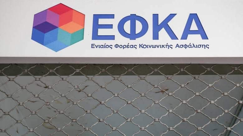 Συντάξεις: Δείτε το εκκαθαριστικό σας μέσω του efka.gov.gr