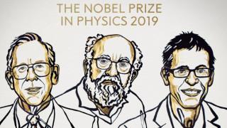 Νόμπελ 2019: Σε ποιους απονεμήθηκε το βραβείο Φυσικής
