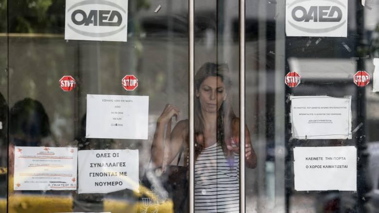 ΟΑΕΔ: Πρόγραμμα κοινωφελούς εργασίας για 35.000 ανέργους - Ποιους αφορά