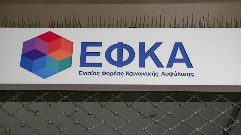 ΕΦΚΑ: Πιστώνονται στους λογαριασμούς πάνω από 100 εκατ. ευρώ