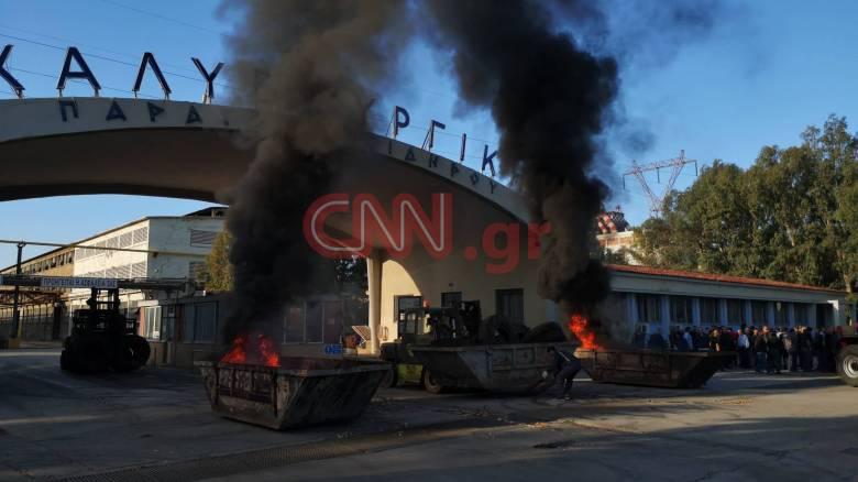 Χαλυβουργική: Φωτιές και κλείσιμο της Εθνικής Αθηνών – Κορίνθου από τους εργαζόμενους