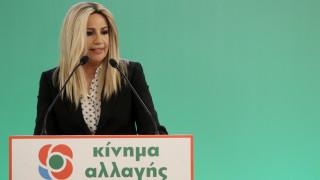 ΚΙΝΑΛ για Προανακριτική Novartis: «Στο τέλος θα μας πουν ότι ο Παπαγγελόπουλος ήταν ΠΑΣΟΚ»