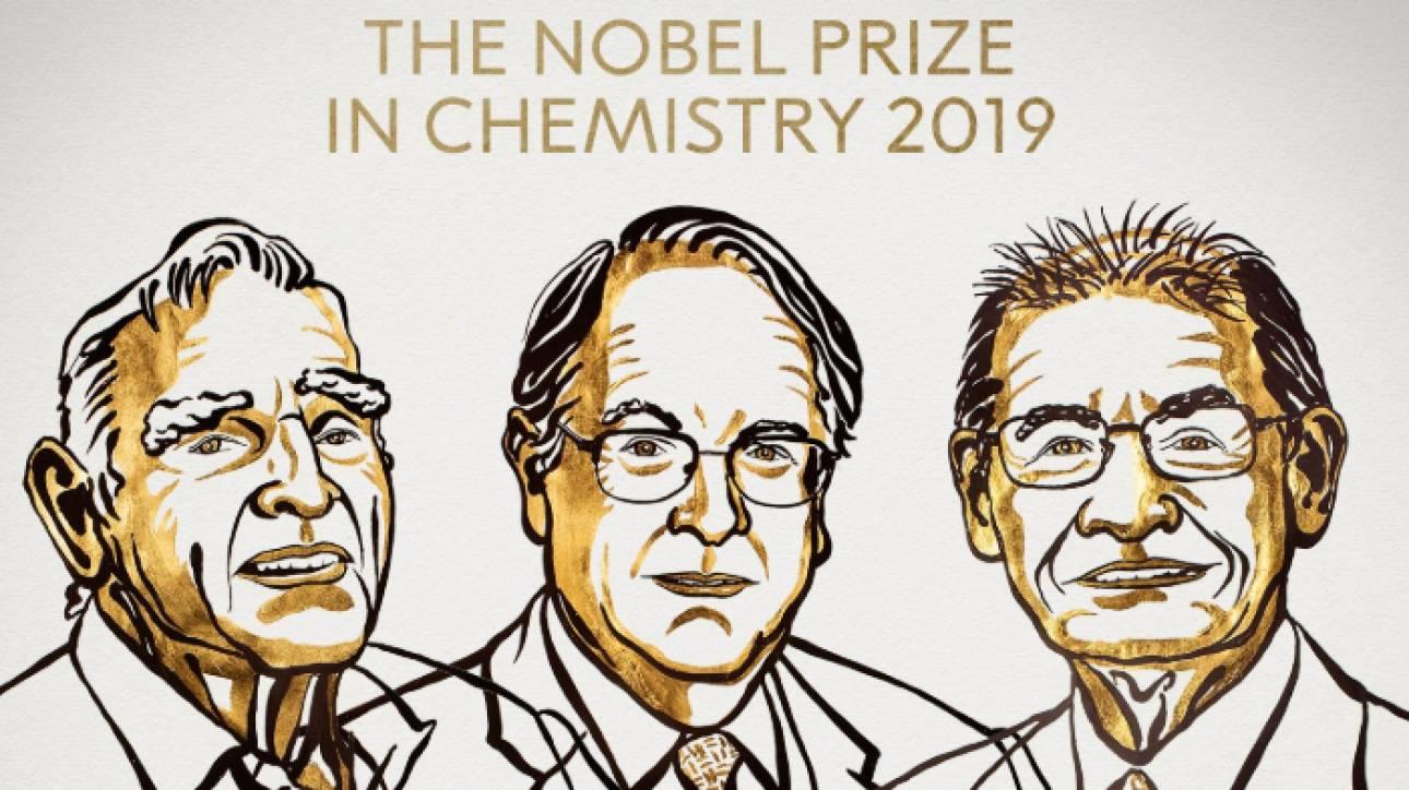 Νόμπελ: Σε τρεις επιστήμονες απονεμήθηκε το βραβείο Χημείας