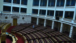 Τα «στραβά μάτια» στις οικονομικές ατασθαλίες των κομμάτων κάνει η Επιτροπή Πόθεν Έσχες