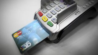 Ποινή έξτρα φόρου για όσους δεν πιάσουν το όριο των δαπανών με κάρτα