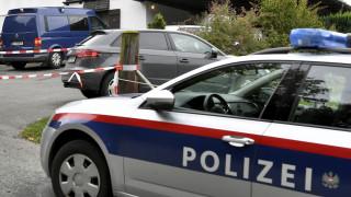 Έκρηξη με τραυματίες στην Αυστρία