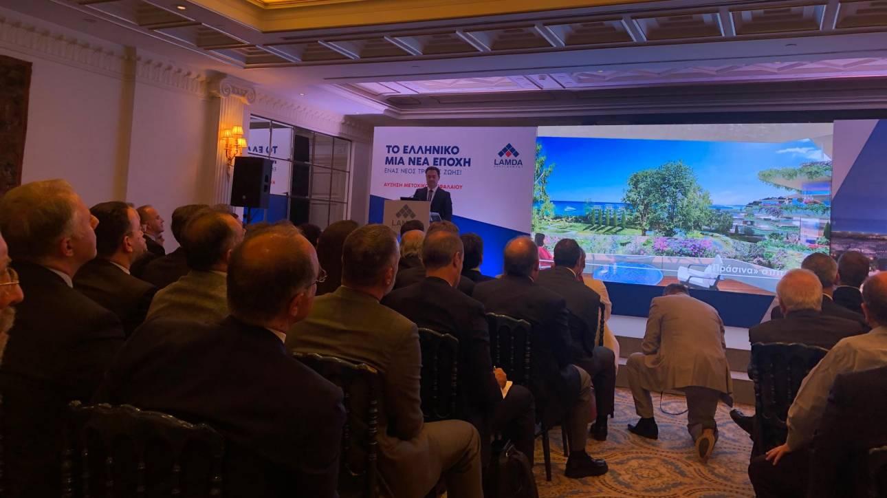 Η Lamda θα στηρίξει την επένδυση στο Ελληνικό