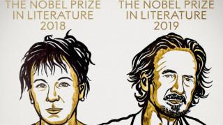 Νόμπελ 2019: Σε ποιους απονεμήθηκε το φετινό και το περσινό βραβείο Λογοτεχνίας