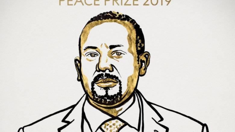 Νόμπελ 2019: Στον πρωθυπουργό της Αιθιοπίας το βραβείο Ειρήνης