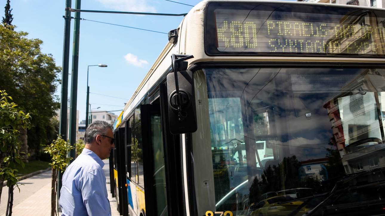 ΟΑΣΑ: Έρχονται αλλαγές σε λεωφορειογραμμές - Δείτε αναλυτικά