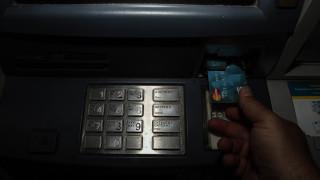 Νέες τραπεζικές χρεώσεις: Πόσο θα πληρώνετε για αλλαγή PIN