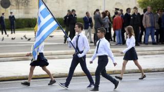 Κατατέθηκε στη Βουλή η τροπολογία για τη σημαία: Επανέρχεται στους άριστους