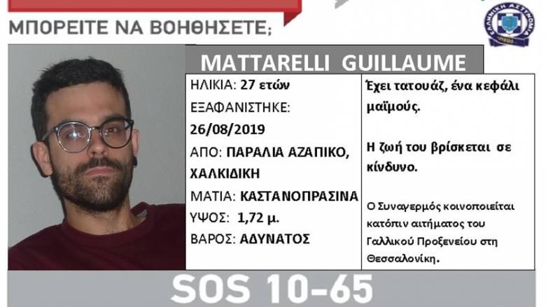 Εξαφανίστηκε στη Χαλκιδική, βρέθηκε στο Πήλιο: Τραγικό τέλος στην αναζήτηση Γάλλου τουρίστα