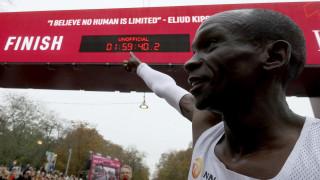 Έγραψε ιστορία: Ο Κενυάτης Κιπτσόγκε έτρεξε το Μαραθώνιο σε λιγότερο από δύο ώρες