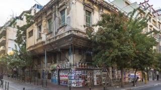 Βίντεο και εικόνες από το «στρατηγείο» των ναρκέμπορων στην ΑΣΟΕΕ
