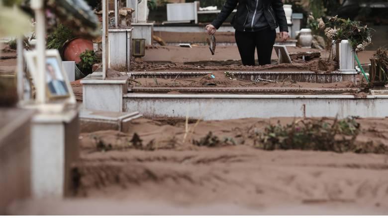 Η συγκινητική ιστορία δύο ηλικιωμένων αδερφών που κηδεύτηκαν μετά από ένα μήνα στα αζήτητα