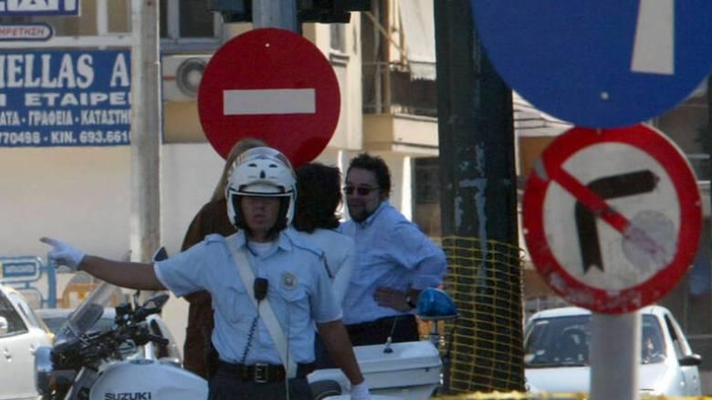 Κυκλοφοριακές ρυθμίσεις σε Αθήνα και Πειραιά σήμερα