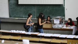 Μετεγγραφές στα ΑΕΙ: Αντίστροφη μέτρηση για τις αιτήσεις