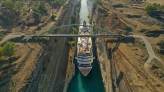 Κόβει την ανάσα: Τεράστιο κρουαζιερόπλοιο περνάει από τον Ισθμό της Κορίνθου