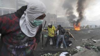 Ισημερινός: Την επιβολή στρατιωτικού νόμου ανακοίνωσε ο πρόεδρος Μορένο