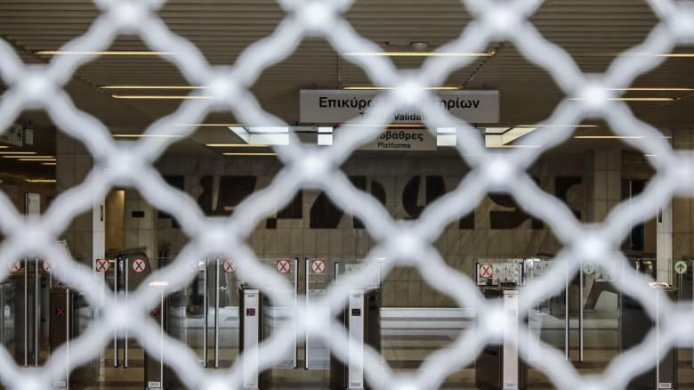 Απεργία ΜΜΜ: Πώς θα κινηθούν μετρό, ηλεκτρικός και τραμ την Πέμπτη