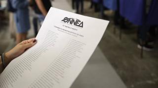 Παραιτήθηκε η πρόεδρος της ΟΝΝΕΔ Πεντέλης μετά το σάλο που ξέσπασε με την επιστολή