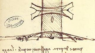 Λεονάρντο Ντα Βίντσι: Η γέφυρα που είχε σχεδιάσει για την Κωνσταντινούπολη - Γιατί απορρίφθηκε