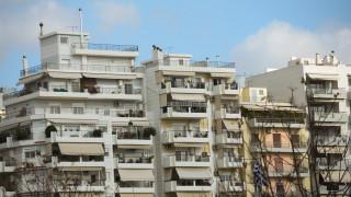 Κτηματολόγιο: Τι ισχύει για όσους έχουν αποκρύψει το πραγματικό μέγεθος της περιουσίας τους
