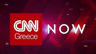 CNN NOW: Δευτέρα 14 Οκτωβρίου 2019