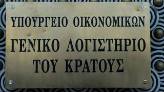 Στα 4,48 δισ. ευρώ το πρωτογενές πλεόνασμα στο 9μηνο