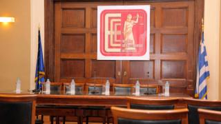 Ένωση Εισαγγελέων: Διεθνής διασυρμός εάν περάσουν οι αλλαγές στον Ποινικό Κώδικα