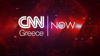 CNN NOW: Τρίτη 15 Οκτωβρίου 2019