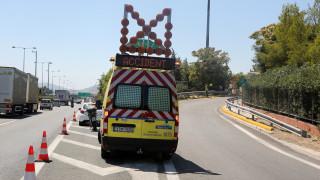 Σοκαριστικό τροχαίο στην Αθηνών - Λαμίας με έναν νεκρό (pics&vids)