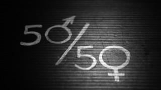 Ισότητα φύλων στην ΕΕ: Στην τελευταία θέση της λίστας η Ελλάδα