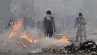 Ισημερινός: Αλλαγές στην ηγεσία των ένοπλων δυνάμεων μετά τις αιματηρές ταραχές