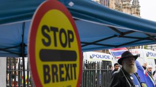 Το πρώτο… Brexit-free κανάλι είναι γεγονός