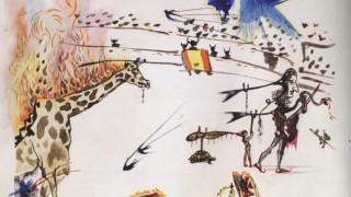 Θρασύτατη ληστεία - Άγνωστος μπήκε σε γκαλερί και άρπαξε χαλκογραφία του Νταλί